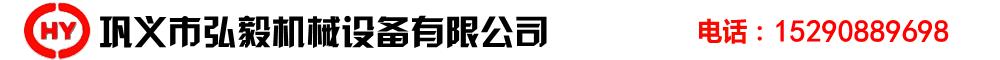 弘毅机械 制沙机 鹅卵石制沙机 河卵石制沙机 制沙机设备质量好,价格低,销售热线:15290889698